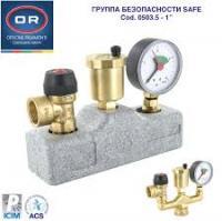 Группа безопасности котла Officine Rigamonti Safe