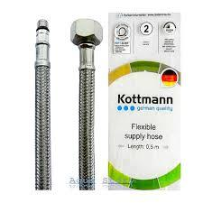 Шланг для воды Kottmann короткий штуцер