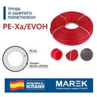 Труба Ø16х2.0мм из сшитого полиэтилена PE-Xa/EVOH с кислородным барьером MAREK