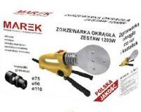 Сварочный комплект Ø75-110мм плоский 1200w MAREK