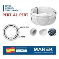 Труба Ø16х2.0мм металлопластиковая Pert-Al-Pert MAREK