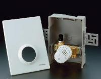Термостатический комплект Oventrop Unibox RTL белый 1022635