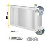 Радиатор сталь нижнее подключение тип 22  высота 500 мм KERMI